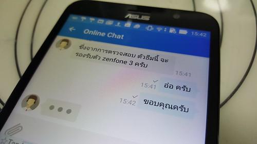 คำตอบที่ได้จากเจ้าหน้าที่บน Online chat ไม่ใช่คำตอบที่ถูกซักเท่าไหร่