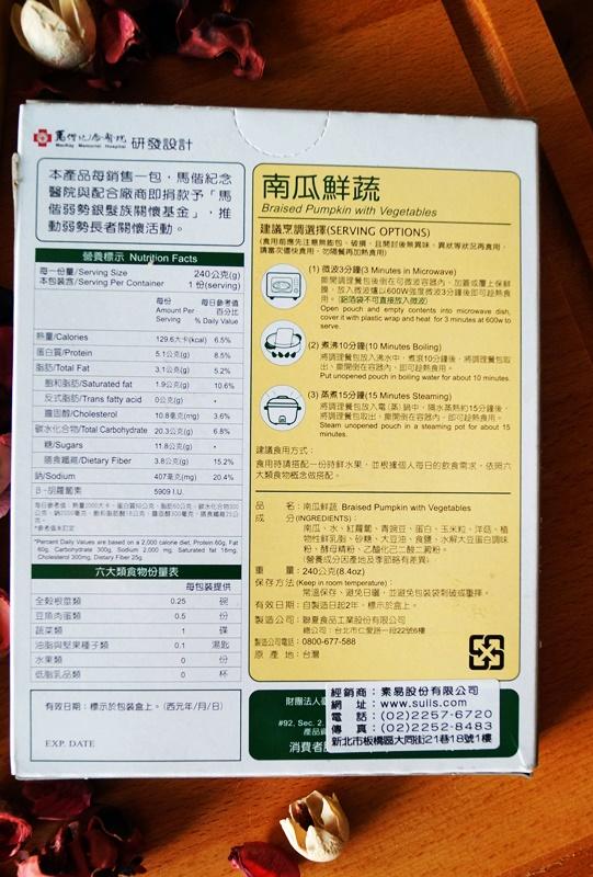 DSC09967