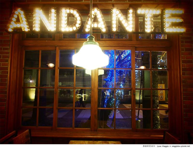 Andante Bistro安棠德,日式建築,老屋餐廳,花蓮文創園區,花蓮美食 @薇樂莉 Love Viaggio   旅行.生活.攝影