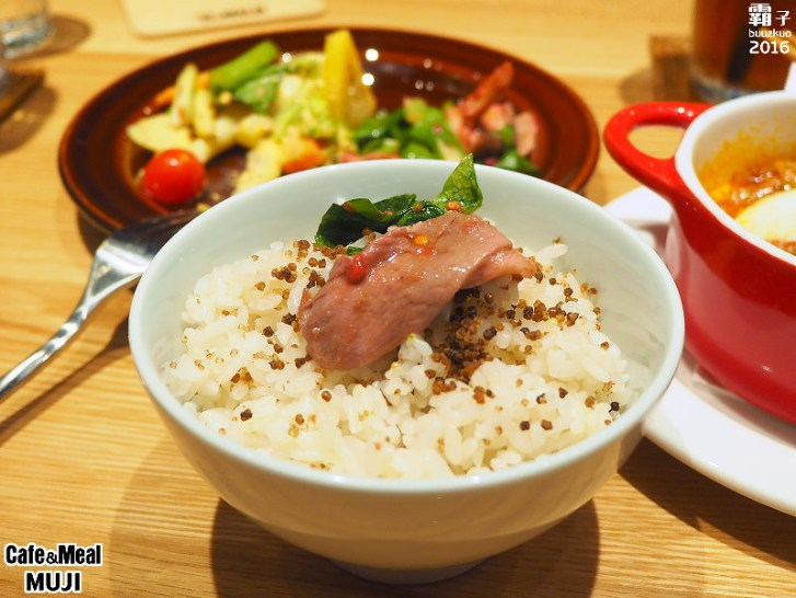 30009004796 f6b7984547 b - Café&Meal MUJI 台中首間無印良品餐飲店~