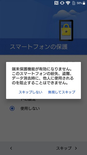 Screenshot_20160703-215701