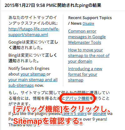 webmaster-error-04