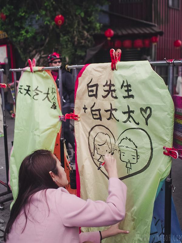 Shi-Fen-Taiwan-17