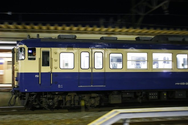 Series 115 Type 300 at Kobuchizawa