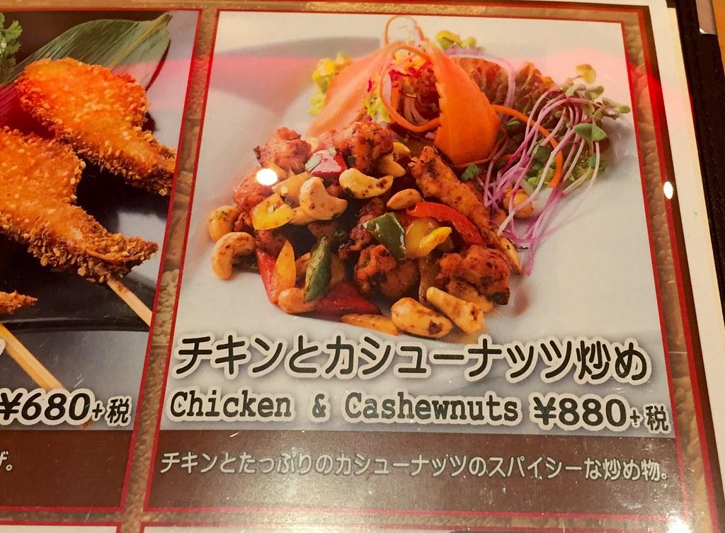 Chicken at Diya