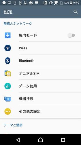 Screenshot_20160703-215921