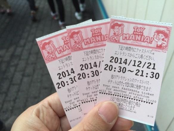 ファーストパスチケットゲット! でも、20:30からだって〜〜!^^;