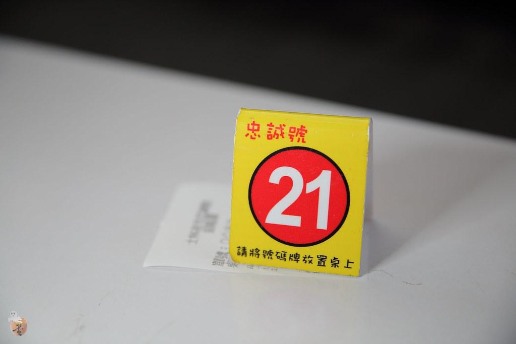 [臺北]蛋拔的士林夜市美食攻略 by蛋拔 @ 蛋拔的遊玩日記 :: 痞客邦