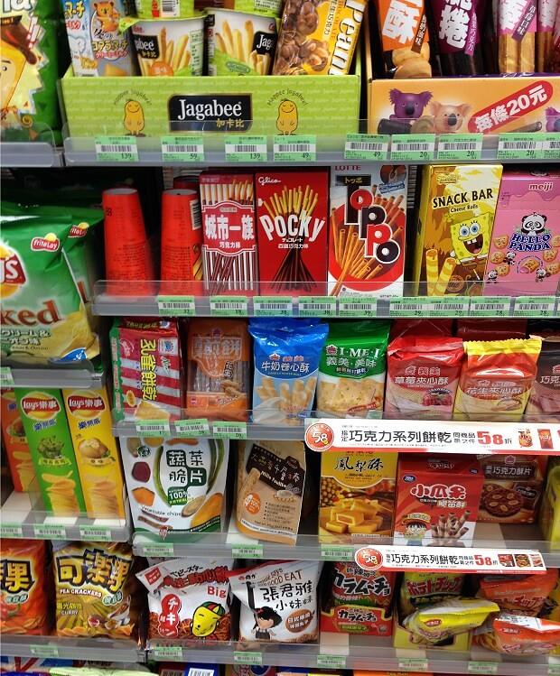 160711 台湾コンビニのお菓子3