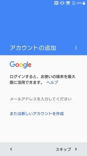 Screenshot_20160703-215014