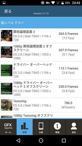 Screenshot_20161018-234333