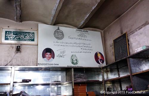 The Nizams Letter To Hameedi
