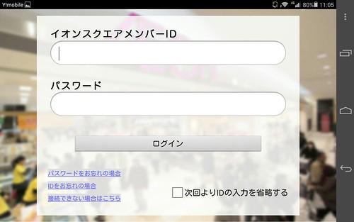 Screenshot_2015-04-05-11-05-10