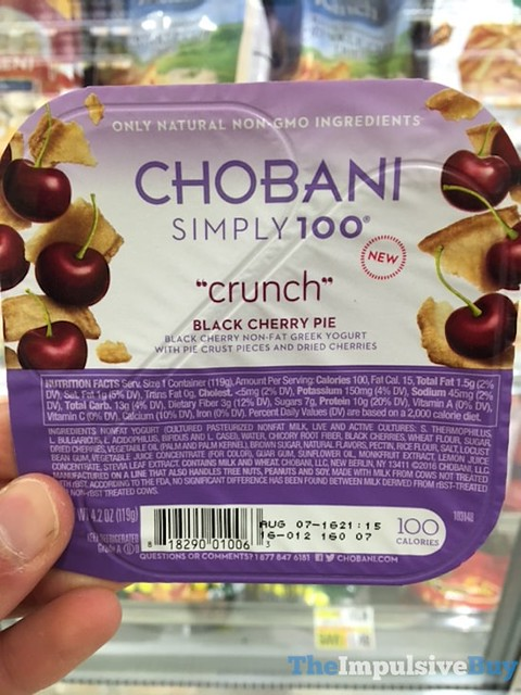 Chobani Simply 100 Crunch Black Cherry Pie