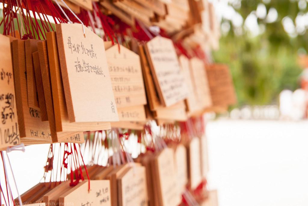 Prayer plaques at the Heian Shrine