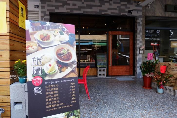 28497751471 f5c7897aec c - 旅圖好咖You Tu Cafe-盤餐巧巴達午時特餐沙拉點心.還有漂亮的微舒打系列飲品.世紀小吃對面