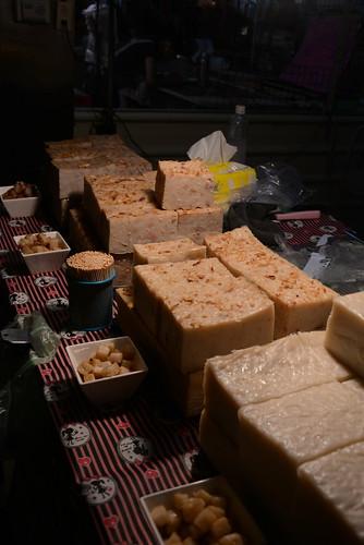 水仙宮市場