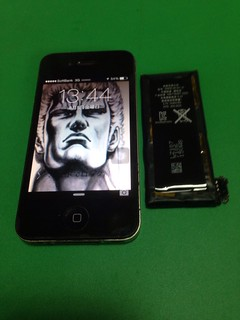 154_iPhone4のバッテリー交換