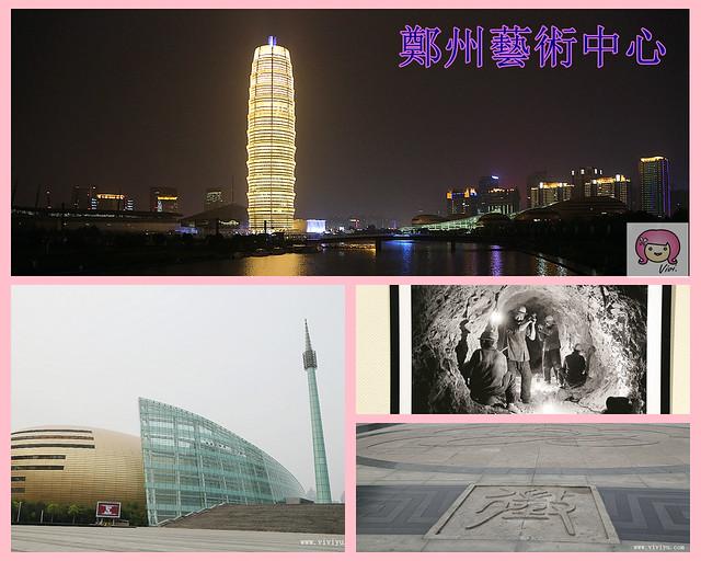 中國,河南,鄭州,鄭州藝術中心 @VIVIYU小世界