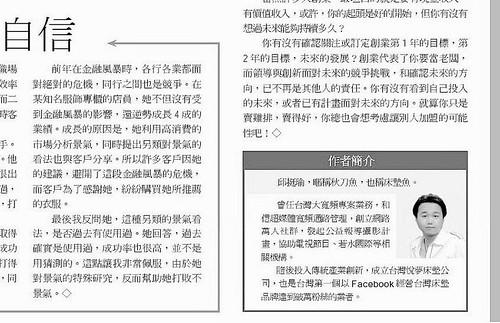 悅夢床墊里程碑2011-4