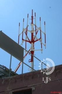 antena
