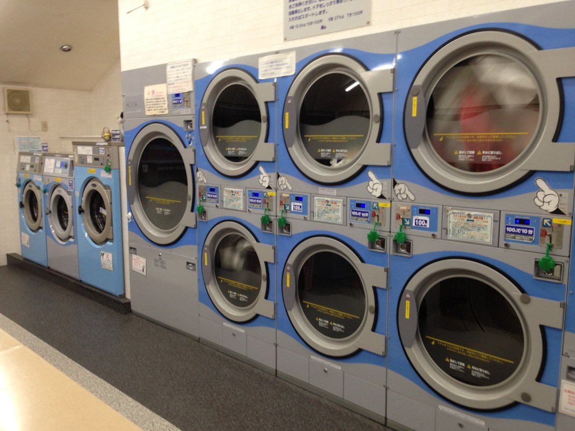 Coin laundry in japan, cleanliness, overall availability in the city and late night operations