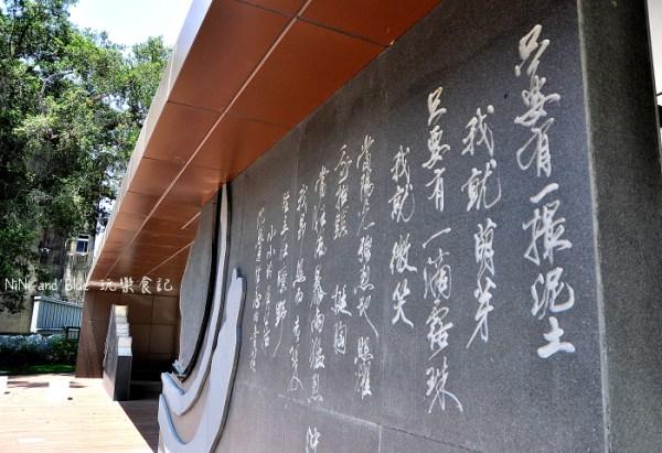 台中文學館04