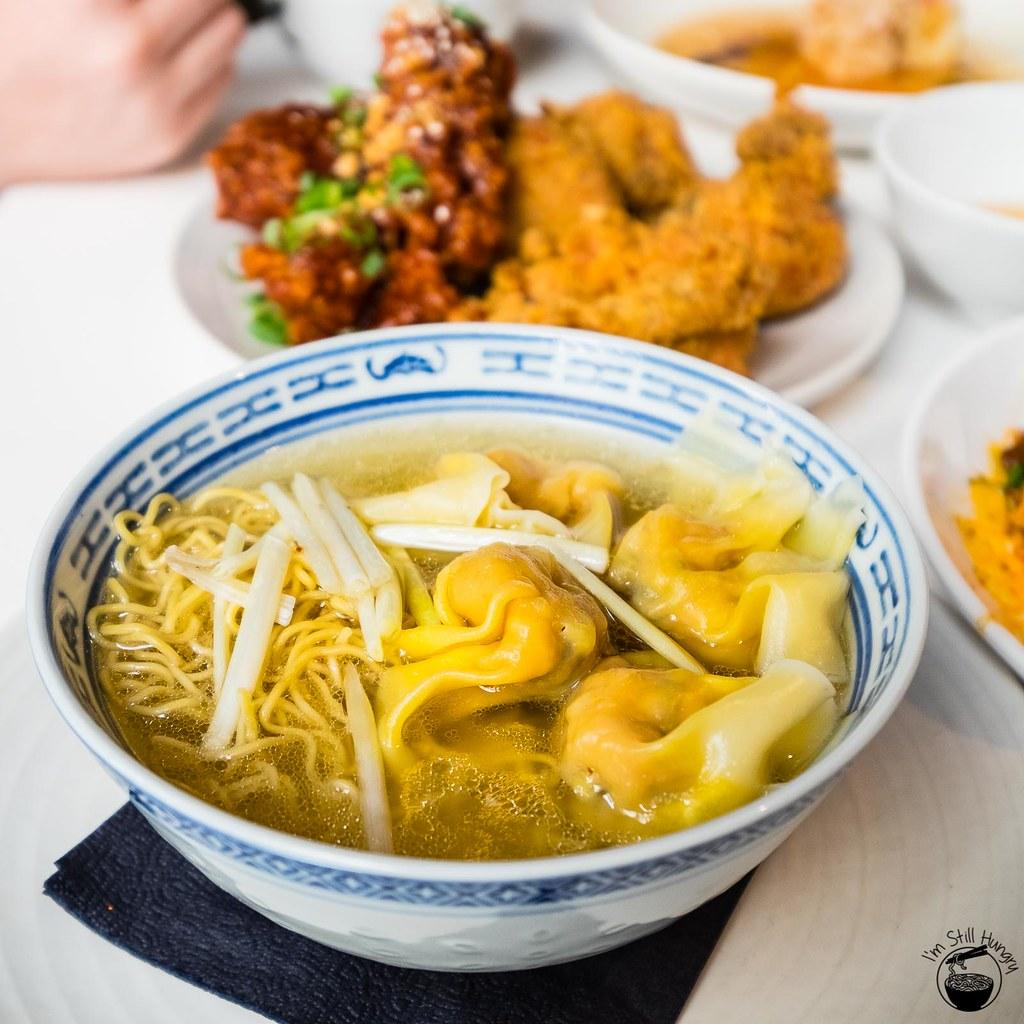 Work In Progress by Patrick Friesen Supreme wonton mein - egg noodles, pork & prawn wonton, supreme broth ($16)