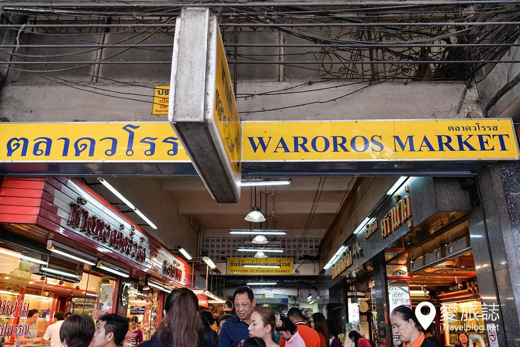清迈市集 瓦洛洛市场 Waroros Market 19