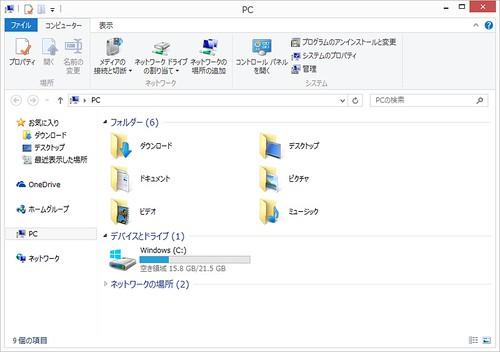jpdesktop07