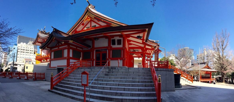 Hanazono Shrine Shinjuku Tokyo