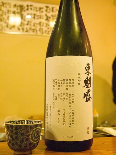yugetu5_edited-1