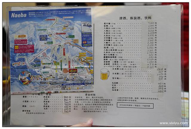 日本滑雪中毒者,東京,滑雪,苗場 @VIVIYU小世界