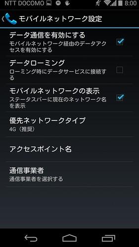 Screenshot_2014-11-21-08-00-02