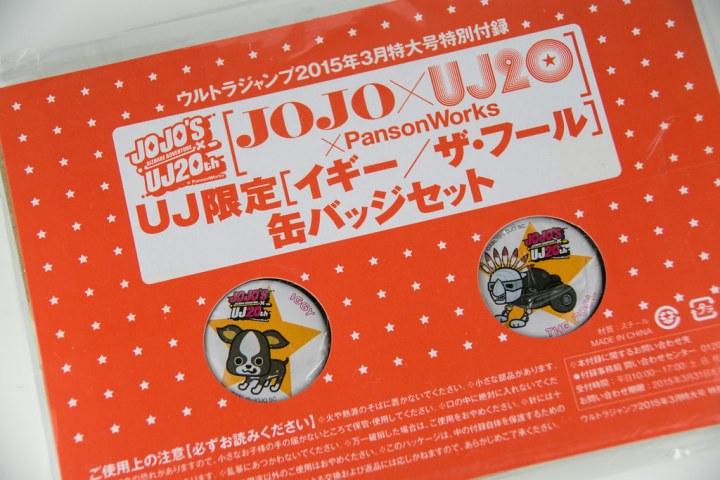 ジョジョリオン 9巻 缶バッジ