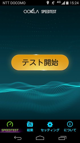 Screenshot_2014-11-21-15-24-49