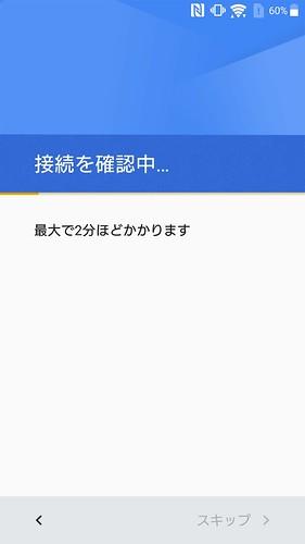 Screenshot_20160703-214948
