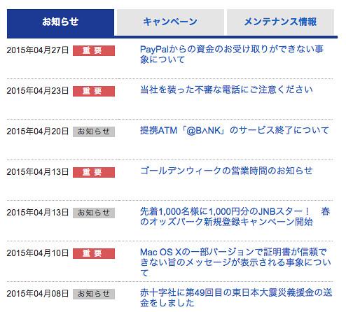 スクリーンショット 2015-04-27 13.52.36