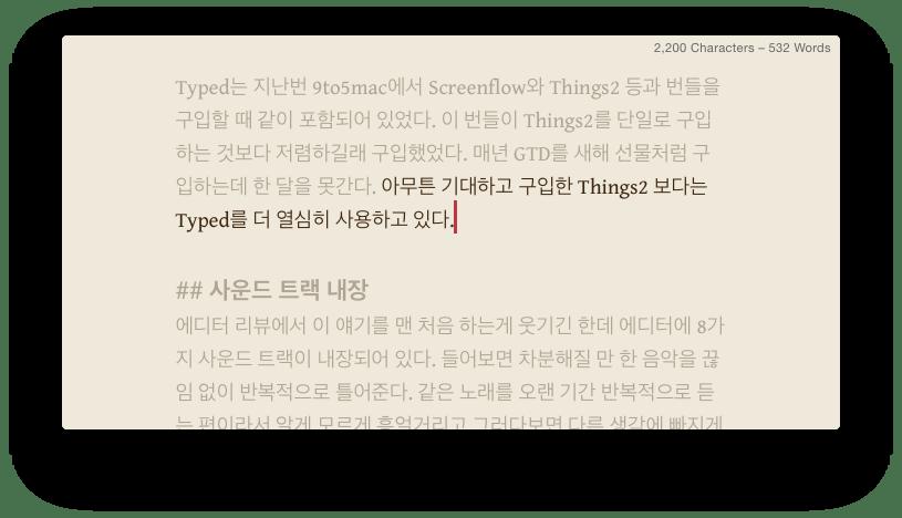 Typed Main