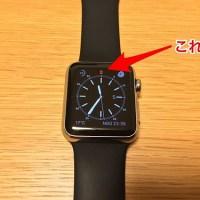 Apple Watch のペアリングが勝手に外れてどうにもならない時の対処法。