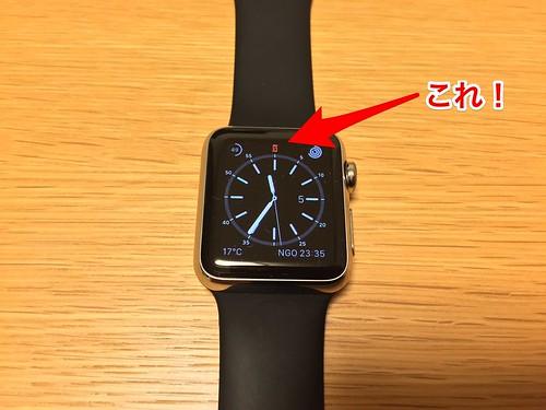 Apple Watch と iPhone のペアリングが外れてる