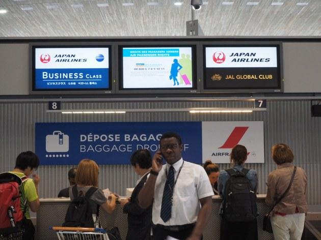 JALのビジネスクラスとJGBのチェックインカウンター