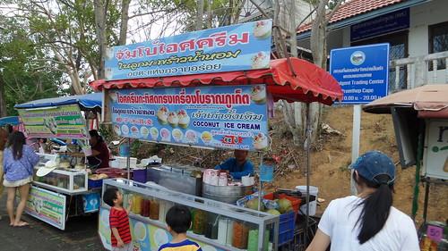 ไอศกรีมร้านนี้ ถ้วยใหญ่ 50 บาท เลือกได้สามรส ใส่เครื่องได้ไม่อั้น ตักเอาเองเลย