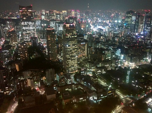 Tokyo from up high