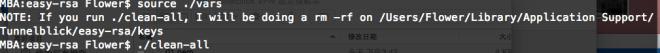 Mac-openvpn-key-init