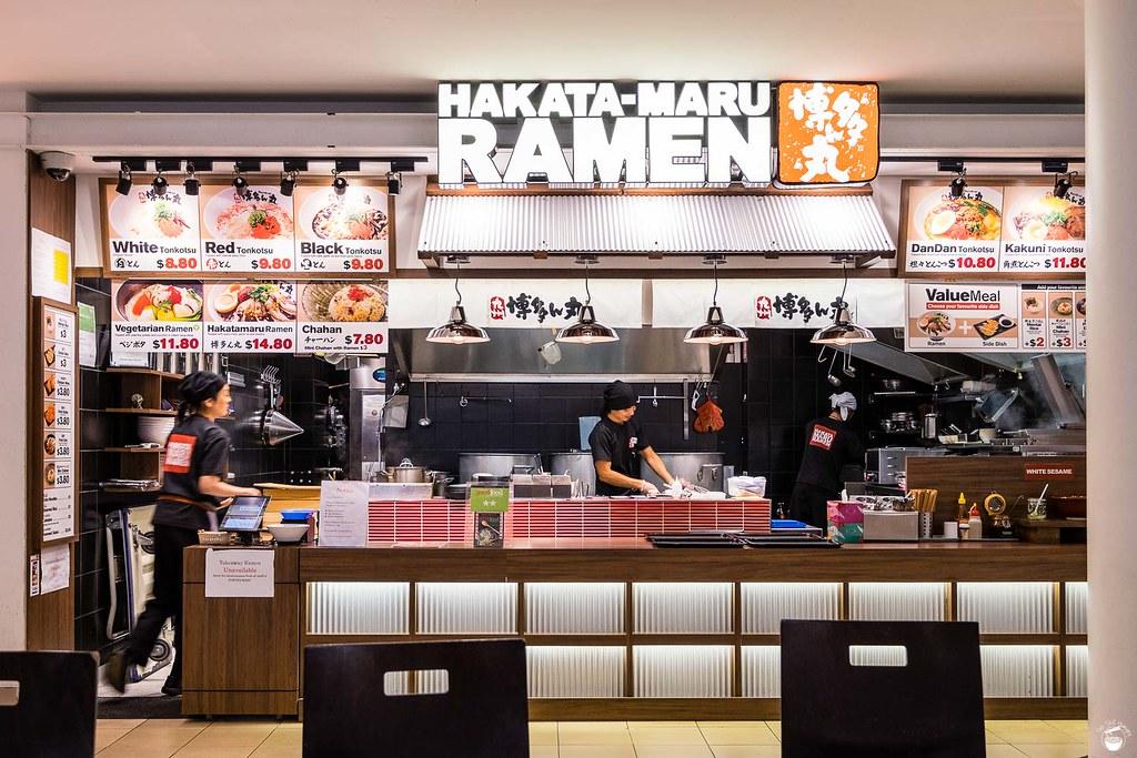 Hakata-Maru Ramen