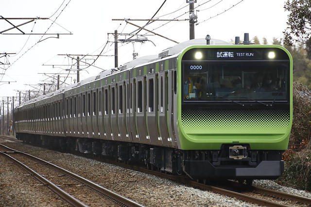 Series E235 Test run