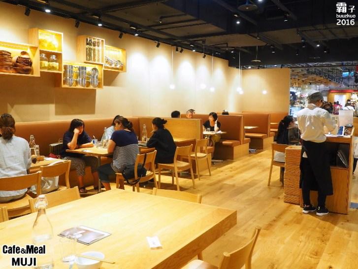29748746800 93d58854e7 b - Café&Meal MUJI 台中首間無印良品餐飲店~