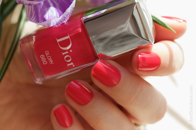 10 Dior #660 Glory