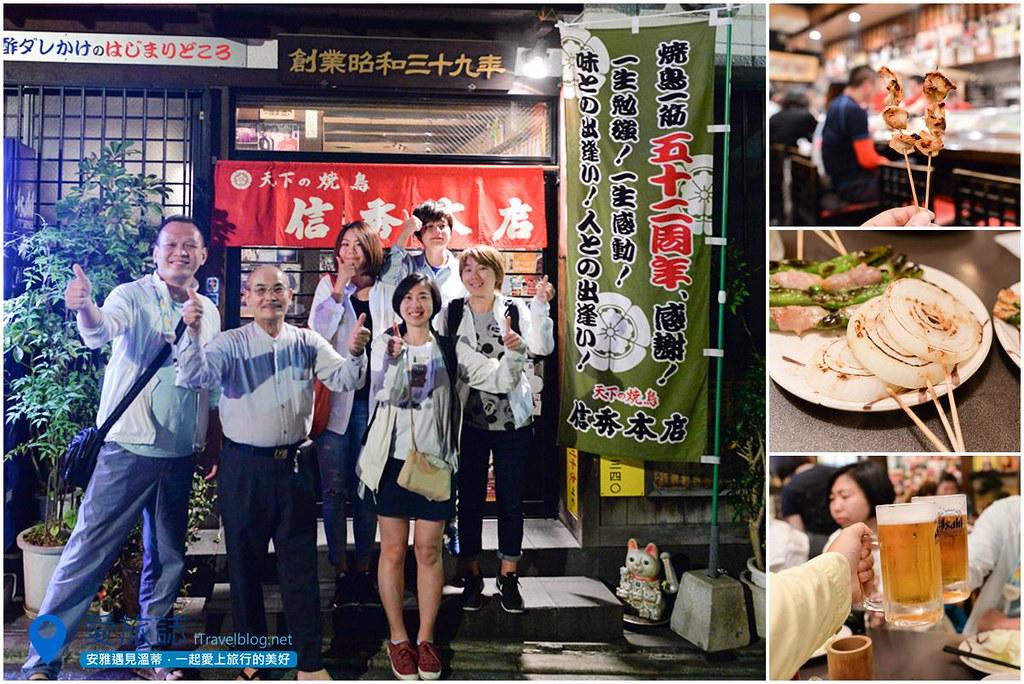 《福冈美食推介》天下的烧鸟信秀本店:食材火候兼具烧烤名店